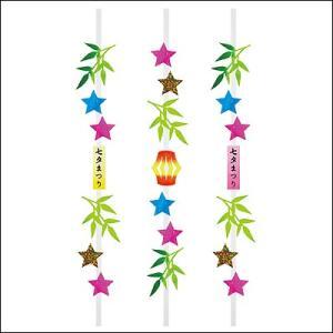 七夕カーテンコード3本セット B級品  【たなばた・装飾・飾り・ディスプレイ】|event-ya