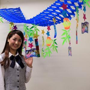 七夕装飾 七夕笹飾りハンガー L180cm   /店内装飾 飾り 店舗ディスプレイ/ 動画有|event-ya