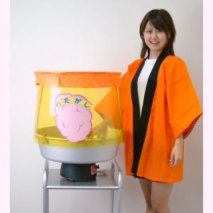 綿菓子器[わた菓子機]A 700W [わたあめ 模擬店 夜店 お祭り販売品 縁日]|event-ya