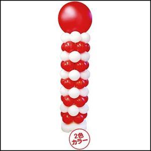 デコバルーン 220cm タワースタンド 紅白|event-ya