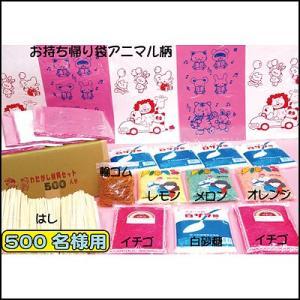 綿菓子[わた菓子]材料セット(500人分) 【縁日・模擬店・屋台・露店】|event-ya