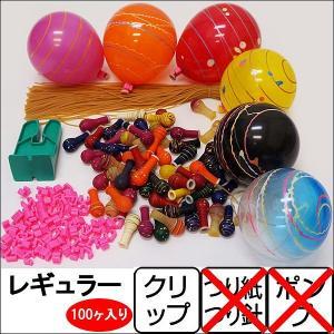 追加用ヨーヨーつり風船 100個 【水風船・縁日・お祭り】|event-ya