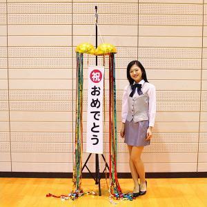 30cmくす玉 金たれ幕付 スタンド付 [動画有]|event-ya