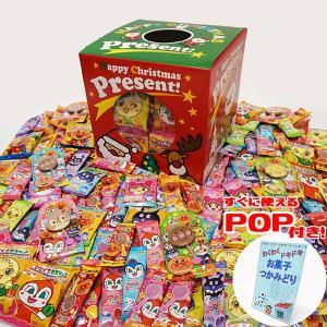クリスマスBOX アンパンマン飴・お菓子つかみどり|event-ya