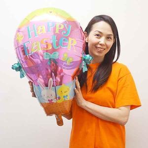 イースター装飾風船 気球にのったウサギとヒヨコ H58cm / バルーン 復活祭|event-ya