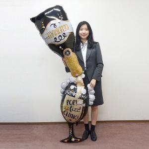 正月装飾バルーン 超BIGなバブリーシャンパン H177cm/メール便可|event-ya