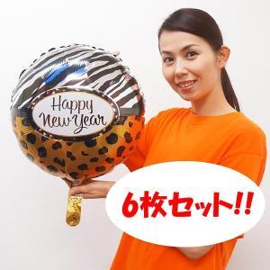 正月装飾バルーン アニマルプリントニューイヤー[メール便5枚まで可]|event-ya