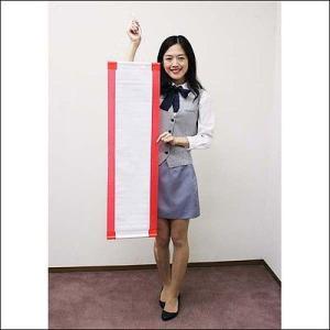 くす玉用たれ幕 W30cm×100cm(直径45cmくす玉用)|event-ya