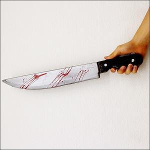 ハロウィングッズ 血つき包丁 Dx Bloody Cleaver|event-ya