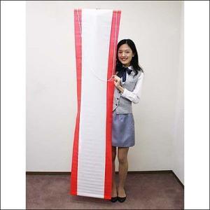 直径60cmくす玉用 たれ幕 W45cm×190cm event-ya