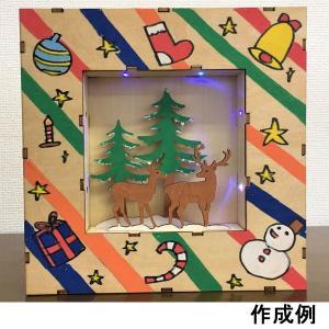 クリスマス用お絵かきLED立体フレーム作り|event-ya