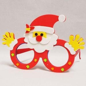 クリスマスメガネ工作キット サンタクロース|event-ya