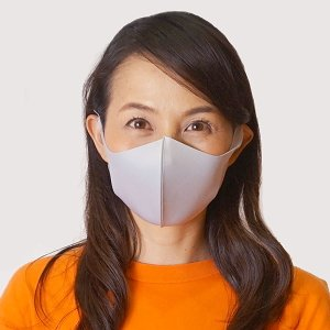 ひんやり冷感マスク(大人用) 3枚入り グレー / 夏用 立体マスク 洗える 耳が痛くならない クールマスク 繰り返し使える 花粉 風邪 /メール便可/動画有|event-ya