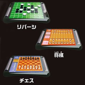 テーブルゲーム 将棋・オセロ・チェスができるボードゲーム / お手軽 パーティー|event-ya