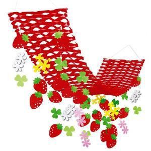 イチゴ装飾 いちごプリーツハンガー L180cm / 飾り ディスプレイ 春 苺|event-ya