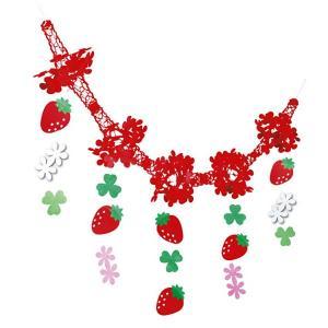 イチゴ装飾 いちごネットガーランド L180cm / 飾り ディスプレイ 春 苺|event-ya