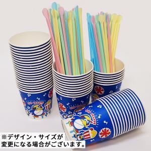 かき氷用紙製カップ・ストロースプーンセット(100セット)|event-ya