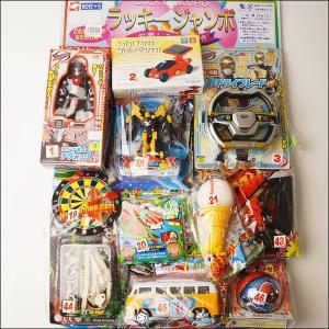 男の子向けおもちゃ当てくじ抽選ボード(60名様用)|event-ya