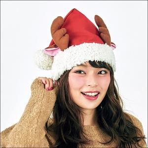 トナカイサンタ帽子  / クリスマス・かぶりもの・キャップ|event-ya