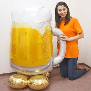 空気で自立する大きなバルーン ビールジョッキ H124cm/メール便可|event-ya
