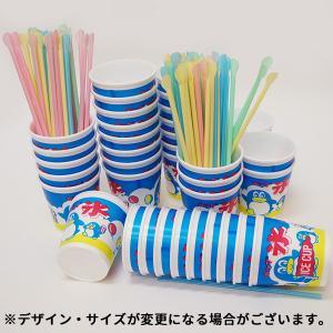 かき氷用エスレン製カップ・ストロースプーンセット(98個セット)|event-ya