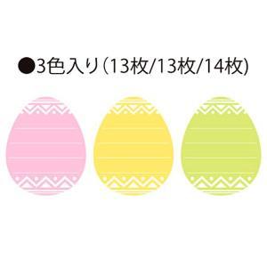 イースター装飾 たまご型願い事シール 40枚セット / 復活祭 飾り|event-ya