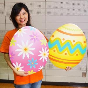 イースター装飾 エッグボードPO P50×W42cm / 復活祭 飾り ディスプレイ|event-ya