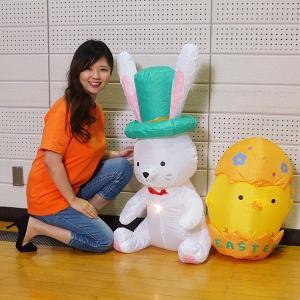 イースターエアブロー装飾 うさぎとひよこディスプレイ H100cm / 復活祭 飾り ディスプレイ|event-ya