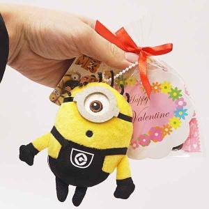 バレンタイン 10cmミニオンぬいぐるみマスコットとチョコのセット 10セット|event-ya