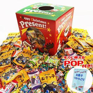 クリスマスBOX むぎっ子とクリスマス飴・お菓子つかみどり 景品セット 700個 100名様用|event-ya