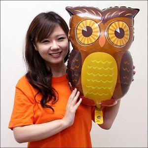 装飾バルーン フクロウ(オウル) H45cm|event-ya