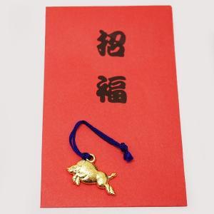 干支キャスト、紐付、招福赤袋付き 50個 / 正月 景品 プレゼント 粗品|event-ya