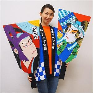 76cmジャンボ羽子板 2枚セット / 正月 装飾 飾り はごいた|event-ya