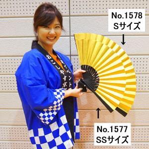 大扇子金色S(ワイド62cm)|event-ya|02