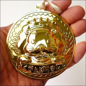 [限定特価]立体ゴールドメダル直径8cm ライオン|event-ya