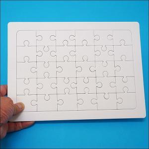 お絵描き白いジグソーパズル (28cm×20cm) 30ピース 10個/絵を描いてプレゼント 記念品 /動画有|event-ya