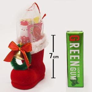 サンタお菓子ブーツ 15個 ブーツ高9cm / クリスマス プレゼント 景品 / 動画有|event-ya