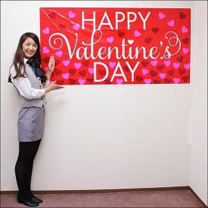 バレンタイン装飾 大判ビニールバナー W163cm/メール便3セットまで可/|event-ya