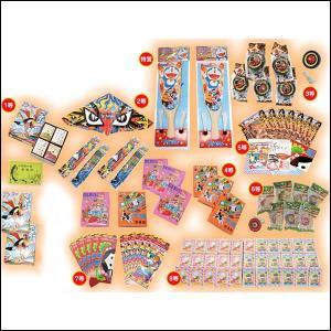 日本の心お正月玩具プレゼント抽選会(50名様用)|event-ya
