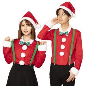 クリスマスコスチューム サンタシャツ(ユニセックス/男女兼用)|event-ya