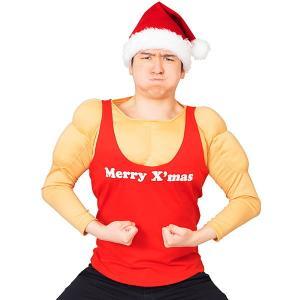 クリスマスコスチューム ムキムキマッチョサンタ|event-ya