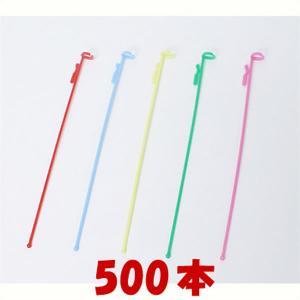 プラスチック棒21cm(500本) [動画有]|event-ya