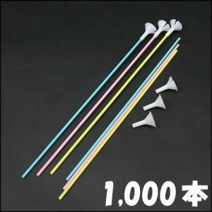 プラスチックパイプ棒40cm(1000本) [動画有]|event-ya