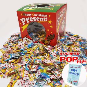 クリスマスBOX わくわく飴お菓子つかみどり 1200個 100名様用|event-ya