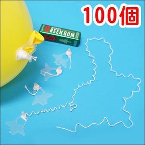 風船用糸付きクリップ止め具(100ヶ) [動画有]|event-ya