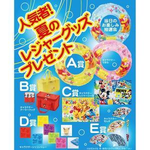 ディズニーキャラクター大集合プレゼント抽選会景品セット(80名様用)|event-ya