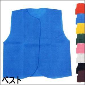 文化祭・学園祭用手作り衣装 大人用Sサイズ ベストのベース|event-ya
