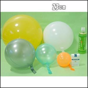 装飾用ビニール風船B (10ヶ) 23cm / バルーン  [動画有]|event-ya