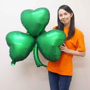 セントパトリックスデー風船 三つ葉のクローバー 71cm / バルーン ビアジョッキ 緑のもの 飾り 装飾 /メール便5枚まで可 event-ya