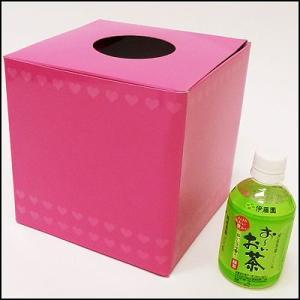 ピンクの抽選箱 20cm / くじ 福引 抽選会|event-ya